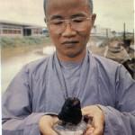 Het hart van monnik Thich Quang Duc